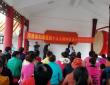 省妇联宣讲小分队冒雨进村宣讲党的十九大精神