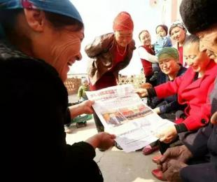 党的十九大女代表接力宣讲网上行:新疆生产建设兵团