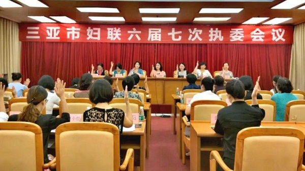 三亚妇联选举产生16名出席海南省妇女七大代表