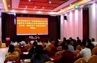 百千万巾帼大宣讲——澄迈县妇联