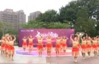 陵水县《欢乐健身舞》