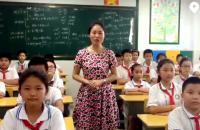 林海香:我和我的祖国