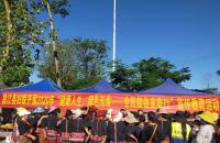 """昌江县妇联开展""""健康人生,绿色无毒——全民禁毒家庭行""""宣传教育活动"""